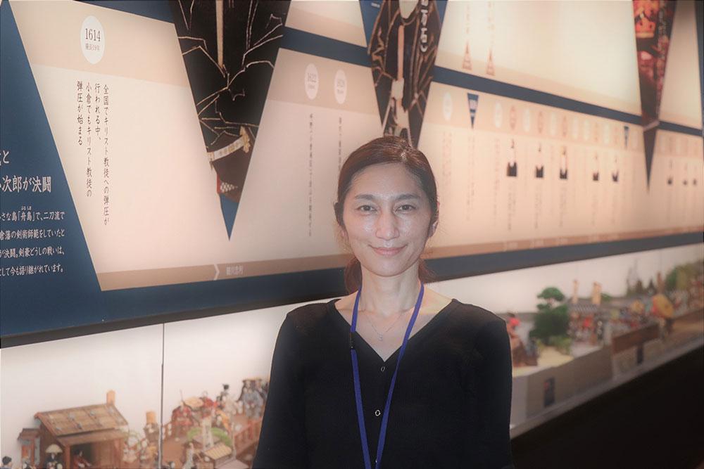 Ms. Tamaki Shiratsuchi