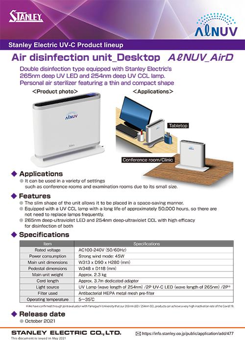 AℓNUV desktop