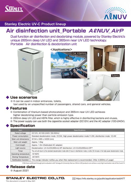 AℓNUV portable
